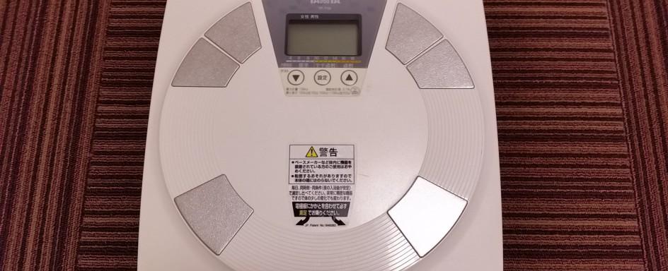 ダイエット経過報告4